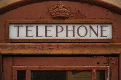Παλαιό βρετανικό τηλεφωνικό κιβώτιο Στοκ εικόνα με δικαίωμα ελεύθερης χρήσης