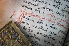 Παλαιό εικονίδιο μετάλλων στο ανοικτό αρχαίο ψαλτήρι Στοκ φωτογραφία με δικαίωμα ελεύθερης χρήσης