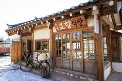 Παλαιό εστιατόριο στο εθνικό λαϊκό μουσείο της Κορέας Στοκ Φωτογραφία