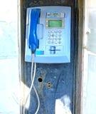 Παλαιό δημόσιο τηλέφωνο Στοκ εικόνες με δικαίωμα ελεύθερης χρήσης