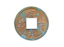 Παλαιό κινεζικό νόμισμα Στοκ φωτογραφία με δικαίωμα ελεύθερης χρήσης