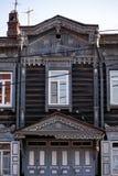 Παλαιό κτήριο στο Ιρκούτσκ Στοκ εικόνα με δικαίωμα ελεύθερης χρήσης