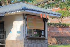 Παλαιό οχυρό Ταϊνάν Ταϊβάν Anping Στοκ φωτογραφία με δικαίωμα ελεύθερης χρήσης