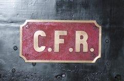Παλαιό ρουμανικό λογότυπο επιχείρησης σιδηροδρόμων Στοκ Εικόνα