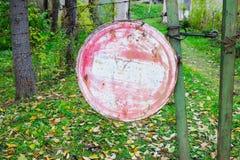 Παλαιό σημάδι καμία είσοδος Στοκ φωτογραφίες με δικαίωμα ελεύθερης χρήσης
