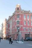 Παλαιό σπίτι στην οδό Arbat. Μόσχα Στοκ Εικόνες