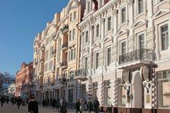 Παλαιό σπίτι στην οδό Arbat. Μόσχα Στοκ Εικόνα