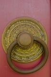 Παλαιό χρυσό εξόγκωμα Στοκ εικόνες με δικαίωμα ελεύθερης χρήσης