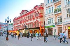 Παλαιό Arbat, Μόσχα, Ρωσία Στοκ φωτογραφία με δικαίωμα ελεύθερης χρήσης