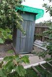 παλαιό outhouse Στοκ φωτογραφία με δικαίωμα ελεύθερης χρήσης