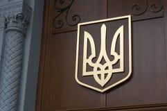 παλτό Ουκρανία όπλων Στοκ Εικόνες