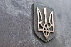παλτό Ουκρανία όπλων Στοκ Φωτογραφία