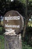 πεδία της Καμπότζης που σ&kap στοκ φωτογραφία με δικαίωμα ελεύθερης χρήσης