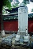 Πεκίνο, η αυτοκρατορική οδός κολλεγίου στοκ εικόνα