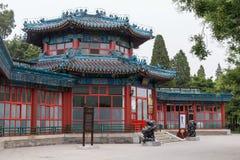 Πεκίνο, Κίνα - το Σεπτέμβριο του 2015 circa: Παλαιό παραδοσιακό πάρκο στο Πεκίνο, Κίνα Στοκ Εικόνες