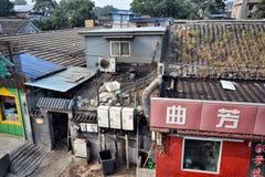 Πεκίνο hutongs Στοκ φωτογραφία με δικαίωμα ελεύθερης χρήσης