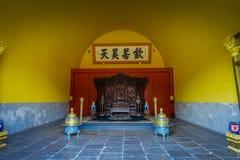 ΠΕΚΙΝΟ, ΚΙΝΑ - 29 ΙΑΝΟΥΑΡΊΟΥ 2017: Μικρός εξέδρα εσωτερικός ναός του ουρανού, αυτοκρατορικός σύνθετος διάφορος θρησκευτικός στοκ εικόνα με δικαίωμα ελεύθερης χρήσης