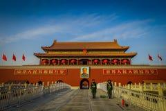 ΠΕΚΙΝΟ, ΚΙΝΑ - 29 ΙΑΝΟΥΑΡΊΟΥ 2017: Όμορφη πόλη κτηρίου ναών απαγορευμένη μέσα, χαρακτηριστική αρχαία κινεζική αρχιτεκτονική Στοκ Εικόνες