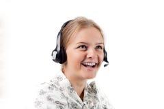 πελάτης προσοχής Στοκ Φωτογραφία