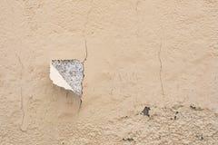 Πελεκημένος τοίχος στοκ φωτογραφίες με δικαίωμα ελεύθερης χρήσης