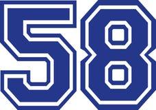 Πενήντα οκτώ κολλέγιο αριθμός 58 Διανυσματική απεικόνιση