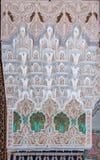 Περίκομψο μαροκινό ασβεστοκονίαμα arabesque που χαράζει σε έναν τοίχο σε ένα riad Στοκ φωτογραφίες με δικαίωμα ελεύθερης χρήσης