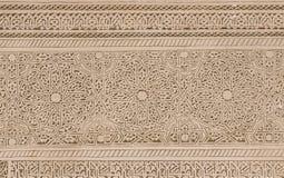 Περίκομψο μαυριτανικό σχέδιο Στοκ Φωτογραφίες