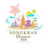 Περίοδος φεστιβάλ Songkran του Απριλίου το καλοκαίρι της Ταϊλάνδης διανυσματική απεικόνιση