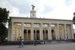 Περίπτερο αριθμός 18 Δημοκρατία της Λευκορωσίας, κέντρο έκθεσης, Μόσχα Στοκ φωτογραφίες με δικαίωμα ελεύθερης χρήσης