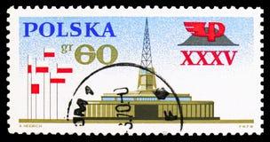 Περίπτερο και έμβλημα 35ου διεθνούς Έκθεση του Πόζναν, εθνικοποίηση της πολωνικής βιομηχανίας, 20η επέτειος serie, circa 1966 στοκ φωτογραφία με δικαίωμα ελεύθερης χρήσης
