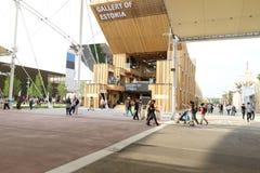 Περίπτερο Μιλάνο, Μιλάνο EXPO 2015 της Εσθονίας στοκ φωτογραφία