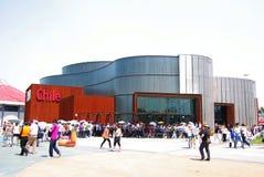 περίπτερο Σαγγάη της Χιλή&sig Στοκ Εικόνες