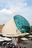 περίπτερο Σαγγάη EXPO Ισραήλ &ta Στοκ Εικόνα