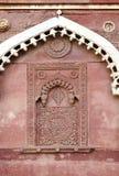 Περίπλοκο σχέδιο και χάραξη στο παλάτι Jahangir Στοκ φωτογραφία με δικαίωμα ελεύθερης χρήσης