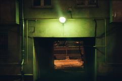 περίχωρα Στοκ Εικόνα