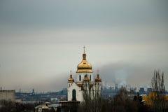 Περιβάλλον σε Zaporozhye Στοκ Εικόνες
