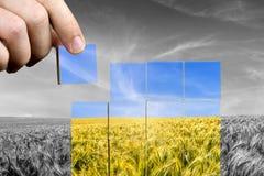 Περιβαλλοντική συνειδητοποίηση στοκ φωτογραφία με δικαίωμα ελεύθερης χρήσης