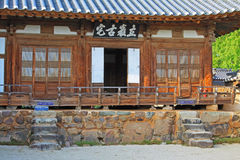 Περιοχές παγκόσμιων κληρονομιών της ΟΥΝΕΣΚΟ της Κορέας - λαϊκό χωριό Hahoe στοκ εικόνες με δικαίωμα ελεύθερης χρήσης
