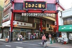 Περιοχή αγορών Asakusa Στοκ εικόνα με δικαίωμα ελεύθερης χρήσης