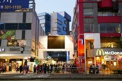 Περιοχή αγορών Shinkuchan Στοκ φωτογραφία με δικαίωμα ελεύθερης χρήσης