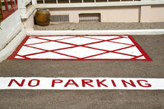 περιοχή κανένας χώρος στάθμευσης Στοκ εικόνες με δικαίωμα ελεύθερης χρήσης