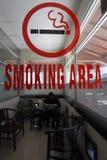 Περιοχή καπνίσματος Στοκ εικόνες με δικαίωμα ελεύθερης χρήσης