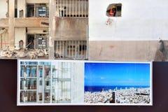 Περιοχή κτηρίου στο κέντρο του Τελ Αβίβ Στοκ Φωτογραφίες