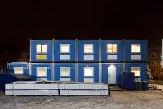 Περιοχή κτηρίου Στοκ φωτογραφίες με δικαίωμα ελεύθερης χρήσης
