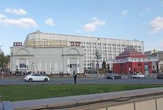 Περιοχή Arbat στη Μόσχα, Rusia Στοκ φωτογραφία με δικαίωμα ελεύθερης χρήσης