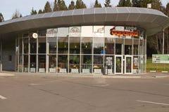 Περιοχή Baranka Ρωσία Vologda καφέδων Εθνική οδός Kholmogory στοκ φωτογραφίες με δικαίωμα ελεύθερης χρήσης