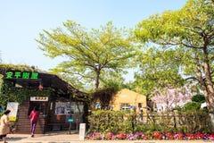 Περιοχή Fengying σπιτιών δέντρων του Ταϊνάν Anping, Ταϊνάν, Ταϊβάν Στοκ Εικόνα