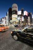 Περιοχή Ginza, Τόκιο - Ιαπωνία στοκ εικόνες με δικαίωμα ελεύθερης χρήσης