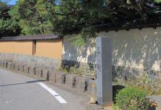 Περιοχή Kanazawa Ιαπωνία Σαμουράι Nagamachi Στοκ εικόνα με δικαίωμα ελεύθερης χρήσης