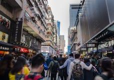Περιοχή Mongkok, Χογκ Κογκ Στοκ Εικόνα
